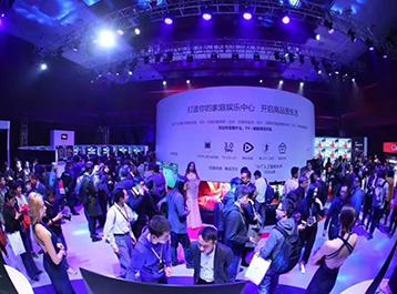 会议5-TCL 2017新品暨互联网新品牌发布会.png